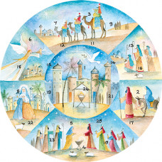 XADV08 Nativity Advent Calendar